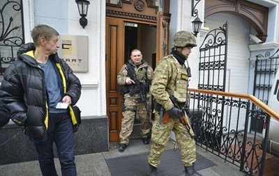 В Смарт-Холдинге Новинского прошли обыски