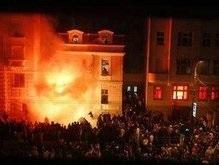 В американском посольстве в Белграде нашли обгоревший труп