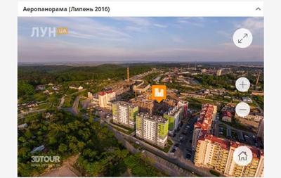 Увлекательные 3D-туры новостройками Львова