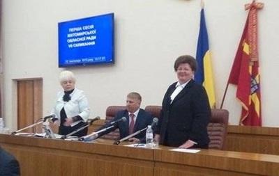 Из-за драки на сессии подала в отставку глава Житомирского облсовета