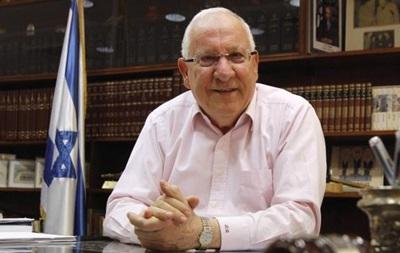 В Украину едет президент Израиля Ривлин