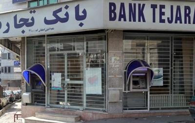 В Иране впервые за несколько десятилетий начали выпускать кредитные карты