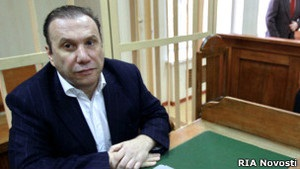 Брату Батуриной предъявлено обвинение в мошенничестве