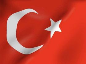 Суд Турции приговорил курда к шести пожизненным тюремным срокам за теракт в Кушадасах