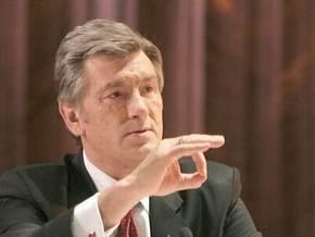 Ющенко остановил приватизацию ОПЗ