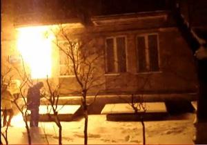В Киеве в новогоднюю ночь подожгли общественную приемную Партии регионов
