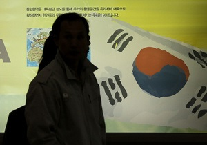 КНДР впервые в истории показала по телевидению флаг Южной Кореи