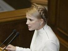 Тимошенко подала новый состав правительства
