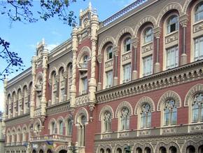 НБУ изымает старые банкноты номиналом 10 и 20 грн
