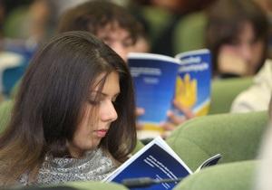 Опрос R&B: 80% украинцев не читали Конституцию