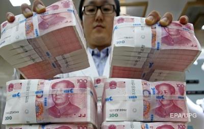 Китайский юань стал официальной резервной валютой