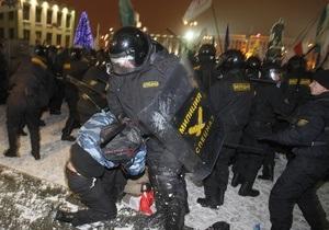 В Беларуси освободили всех 11 россиян, задержанных после выборов