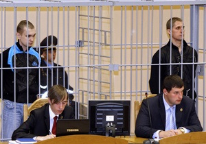 Би-би-си: Виноваты ли расстрелянные за взрыв в минском метро?