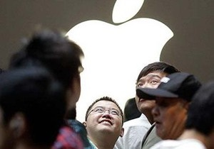 Вездесущий копирайт. Apple запатентовала очередную необычную функцию
