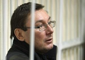 Луценко написал жалобу в Европейский суд по правам человека
