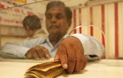 Налоговая амнистия принесла Индии $4 миллиарда