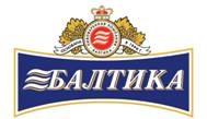 Пиво «Балтика» помогает достичь успеха