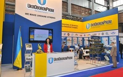 Украина разработала комплекс разведки  Тень