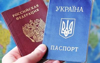 Введение виз с Россией. К чему это приведет