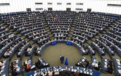 Европарламент проголосовал Парижский договор о климате