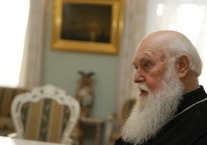 Филарет напомнил Януковичу и его окружению, что их когда-то тоже будет ожидать Суд Божий