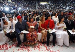 Новости мира - новости Мексики: В Мексике в массовой свадьбе приняли участие 412 пар