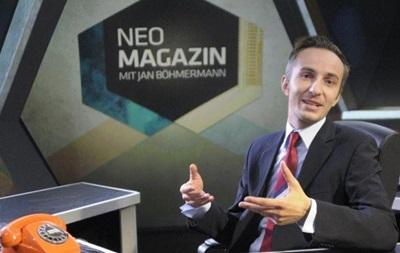 В Германии закрыли дело против оскорбившего Эрдогана комика