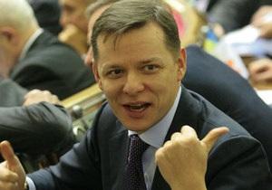 Ляшко считает, что к появлению скандального видео причастны Сивкович и Колесниченко