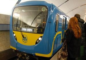 Киевский метрополитен закупит вагоны для людей с ограниченными физическими возможностями