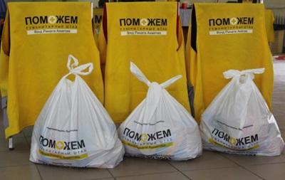 Переселенцы-инвалиды, выселенные из-под Одессы, получили продукты