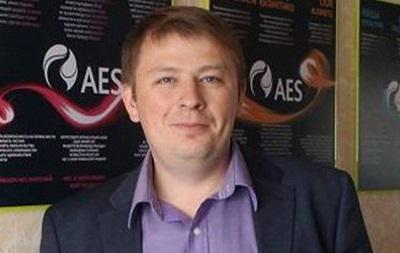 Нового главу Укрэнерго обвинили в госизмене