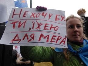 Завтра в Киеве начнется долгосрочная акция протеста против Черновецкого