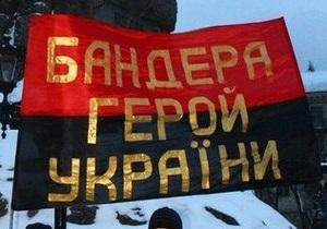 Крымская Свобода начала акцию Я украинец! Бандера мой герой!