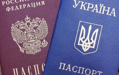 В России оценили вред от введения визового режима
