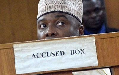 В Нигерии у коррумпированных судей изъяли почти миллион долларов