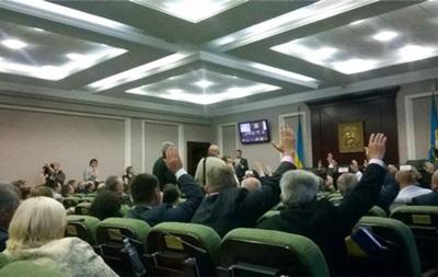 В Киевоблсовете потребовали децентрализацию