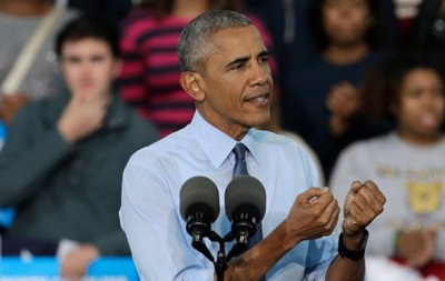 Обама призвал республиканцев отречься от Трампа