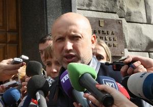 Турчинов: Генпрокуратура расследует дело о захвате полиграфкомбината Украина