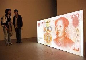 Китай намерен изменить монетарную политику страны
