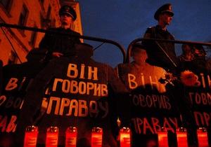 Сегодня - 11-я годовщина исчезновения журналиста Георгия Гонгадзе