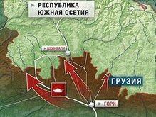 Южная Осетия обратилась за помощью к России