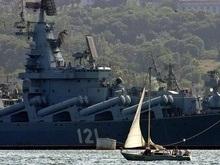 В Крыму прошел пикет с требованием вывести Черноморский флот