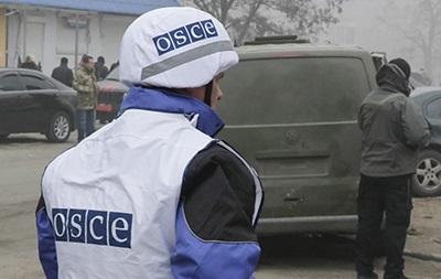 В Ивано-Франковске возле офиса ОБСЕ прогремел взрыв