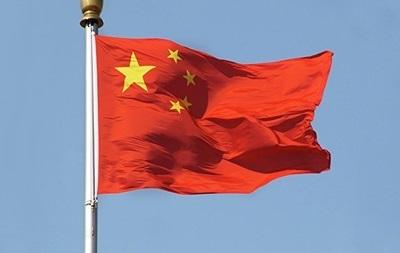 В Китае в деловом районе прогремел взрыв