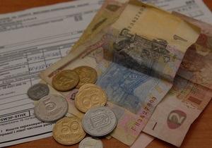 Киевская мэрия разрабатывает упрощенный механизм получения льгот на оплату ЖКУ