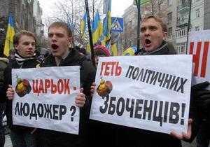 Батьківщина - Янукович - пикет - пресс-конференция Януковича - Батьківщина открестилась от намерения срывать пресс-конференцию Януковича