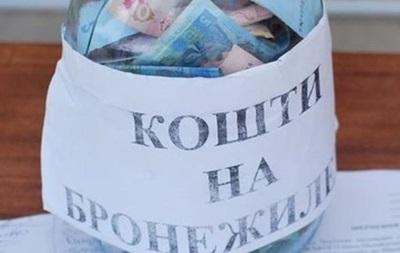 Украинцы передали ВСУ более 160 млн гривен