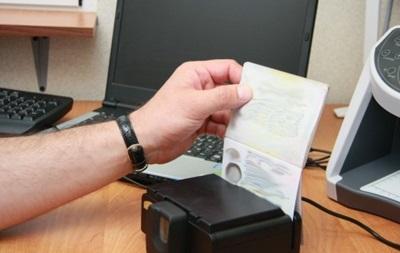 В Борисполе задержан россиянин, разыскиваемый Интерполом