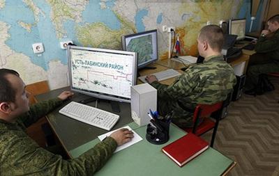 В России запустили интернет для военных