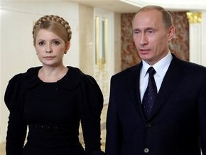 Ъ: Путин отказался от встречи с Тимошенко
